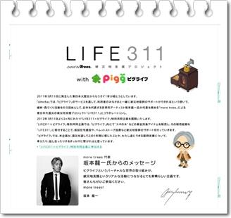 life311.jpg