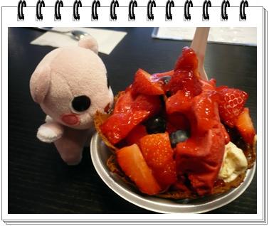 アイスは美味なんすけど、イチゴの質が…