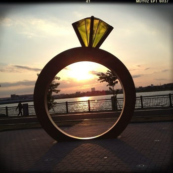 Iレイクタウンの指輪