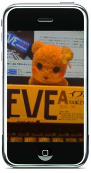 「eve」名前からして女性向けかしらね?