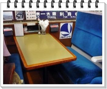 神戸に住んでた頃乗ってたJRの快速ってこんな席だったわ。